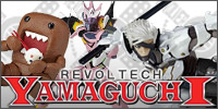 Revoltech