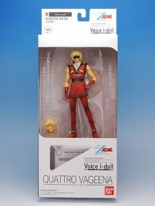 機動戦士Zガンダム Voice I-Dollシリーズ クワトロ・バジーナ[バンダイ]《在庫切れ》
