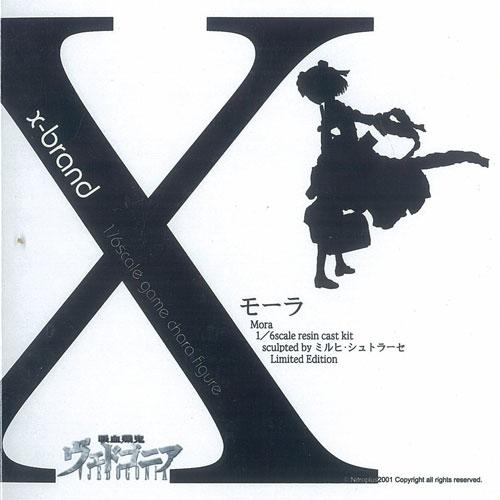 モーラ x-brand