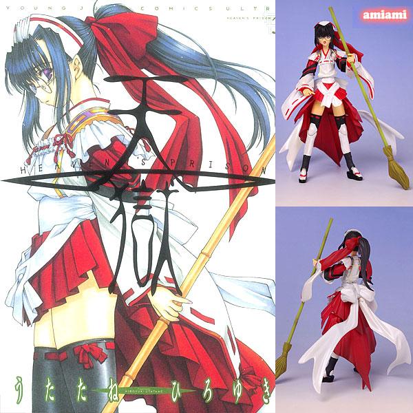 砂姫 巫女メイド