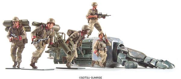 U.C.ハードグラフ 1/35 地球連邦軍 対MS特技兵セット プラモデル(再販)[バンダイ]《発売済・在庫品》