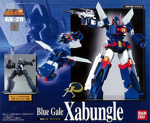 【中古】(本体A/箱B)超合金魂 GX-28 戦闘メカ ザブングル[バンダイ]《発売済・在庫品》
