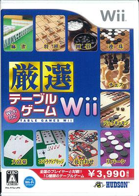 【クリックで詳細表示】Wii 厳選テーブルゲームWii Wi-Fi対応[ハドソン]《在庫切れ》TABLE GAMES Wii