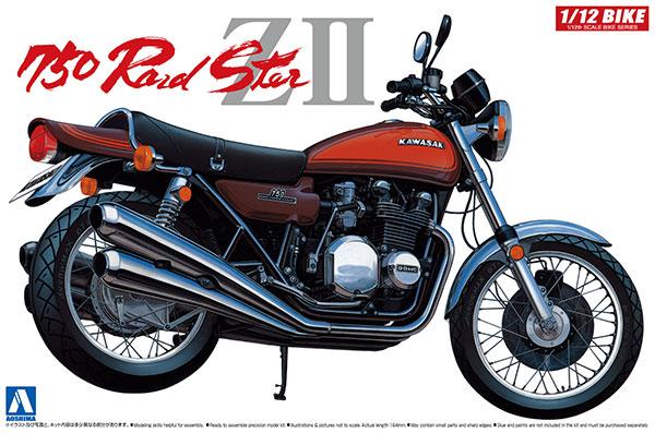 1/12 ネイキッドバイク No.02 カワサキ 750 ロードスター ZII プラモデル(再販)[アオシマ]《取り寄せ※暫定》
