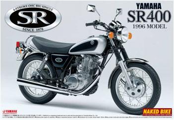 1/12 ネイキッドバイク No.43 ヤマハ SR400 96年モデル プラモデル[アオシマ]《取り寄せ※暫定》
