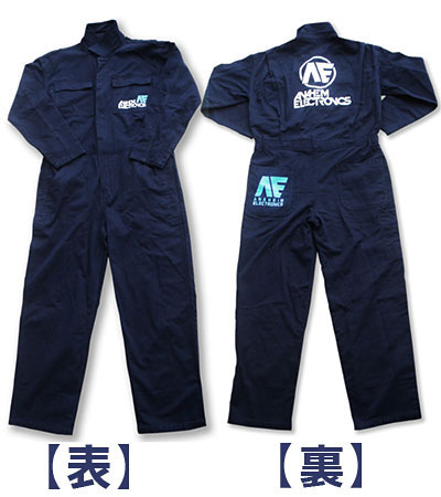 "Mobile Suit Z Gundam Anaheim Electronics jumpsuit / Navy -L (Resale) [Cospa] ""November reservation"""