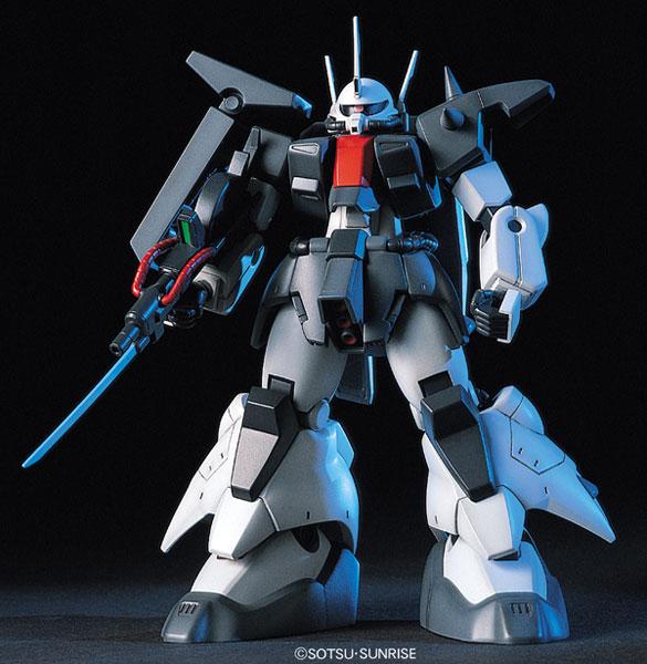 HGUC 1/144 AMX-011 ザクIII プラモデル(再販)[バンダイ]《取り寄せ※暫定》