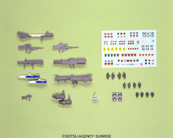 機動戦士Vガンダム 1/144 Vガンダム武器セット プラモデル(再販)[バンダイ]《03月予約》