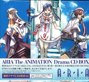 【クリックでお店のこの商品のページへ】CD ARIA The ANIMATION Drama CD BOX[ジェネオン]《在庫切れ》