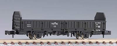 2713 国鉄貨車 トラ70000形(再販)[TOMIX]《06月予約》