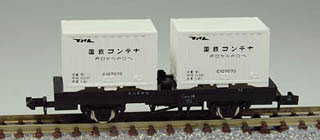 2719 国鉄貨車 コム1形タイプ (冷蔵コンテナ付)(再販)[TOMIX]《10月予約》
