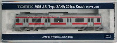 8905 JR 電車 サハ209-500形(京葉線)(再販)[TOMIX]《06月予約》