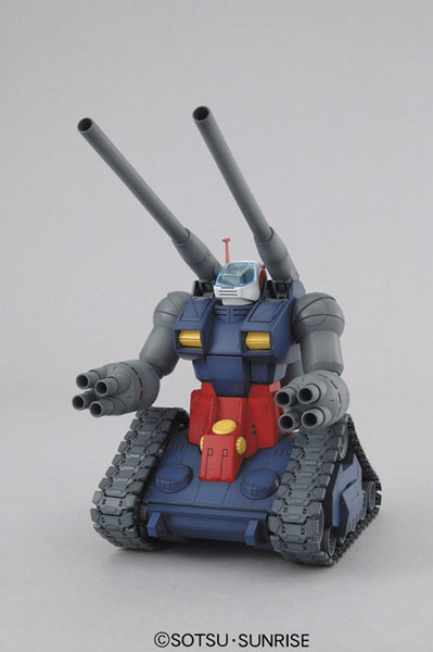 MG 1/100 RX-75 ガンタンク プラモデル(再販)[バンダイ]《発売済・在庫品》