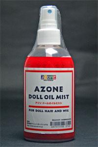 アゾンドール オイルミスト[アゾン]《発売済・在庫品》