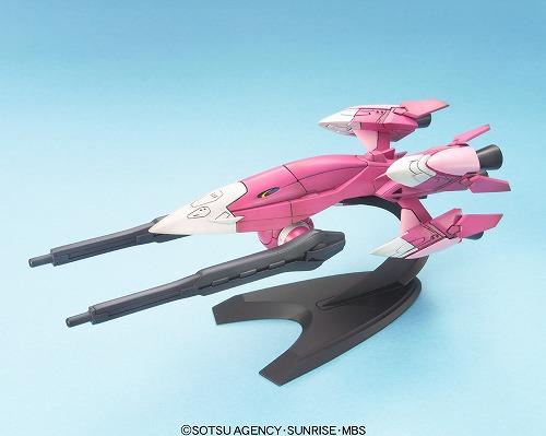 EXモデル EX-22 1/144 モビルアーマーエグザス プラモデル(再販)[バンダイ]《発売済・在庫品》