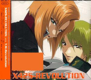 【クリックでお店のこの商品のページへ】CD T.M.Revolution / T.M.R. MEETS GUNDAM SEED SPECIAL COLLABORATION CD 初回生産限定盤B[ソニー・ミュージックエンタテインメント]《在庫切れ》