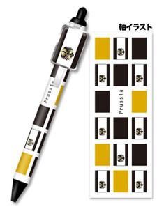 世界の国旗 マスコットボールペンE(プロイセン)(再販)[トイズ・プランニング]《在庫切れ》
