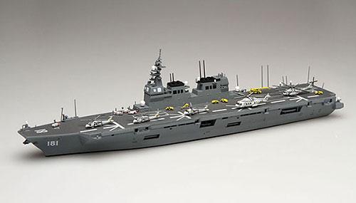 プラモデル 1/700 ウォーターライン 海上自衛隊 ヘリコプター搭載護衛艦 ひゅうがSP[アオシマ]《在庫切れ》