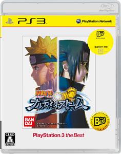 PS3 NARUTO -ナルト- ナルティメットストーム(1) PlayStation 3 the Best[バンダイナムコゲームス]《在庫切れ》