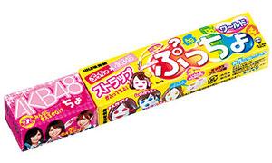 ぷっちょワールド 第5弾 BOX(食玩)[UHA味覚糖]《在庫切れ》