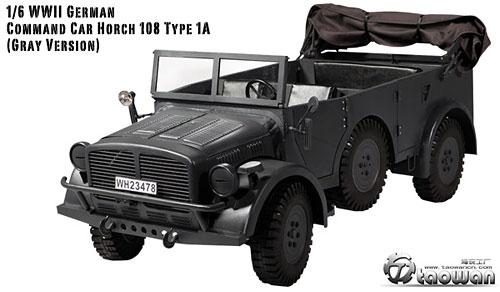 【クリックで詳細表示】1/6スケールモデル WWII ドイツ大型軍用車 ホルヒ108タイプ1A(グレー版)単品(同梱不可品)[トゥワン]《在庫切れ》Taowan - 1/6 WWII German Command Car Horch 108 Type 1A (Gray Version)