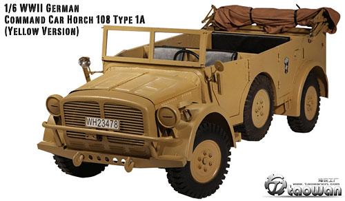 【クリックで詳細表示】1/6スケールモデル WWII ドイツ大型軍用車 ホルヒ108タイプ1A(イエロー版)単品(同梱不可品)[トゥワン]《在庫切れ》Taowan - 1/6 WWII German Command Car Horch 108 Type 1A (Yellow Version)