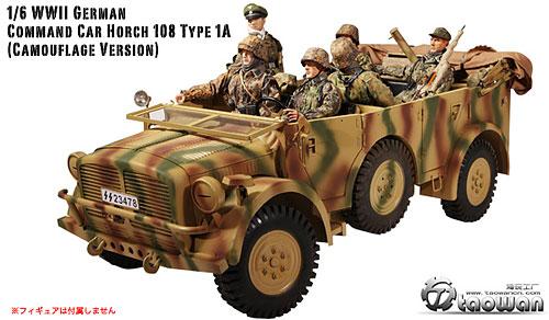【クリックで詳細表示】1/6スケールモデル WWII ドイツ大型軍用車 ホルヒ108タイプ1A(カモフラージュ版)単品(同梱不可品)[トゥワン]《在庫切れ》Taowan - 1/6 WWII German Command Car Horch 108 Type 1A (Camouflage Version)