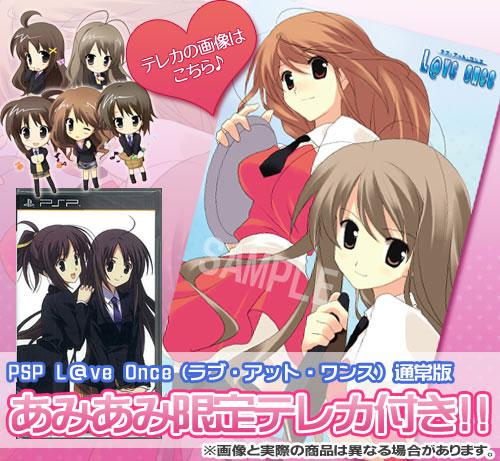 【あみあみ限定特典】PSP L@ve Once(ラブ・アット・ワンス) 通常版 (テレカ 付)[Maid meets Cat]《在庫切れ》
