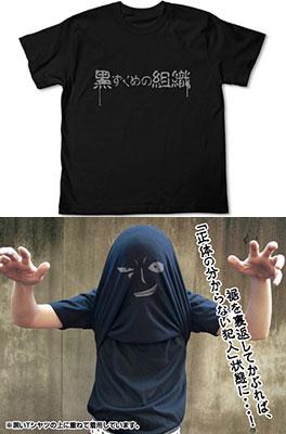 名探偵コナン 黒ずくめの組織Tシャツ/ブラック-XL