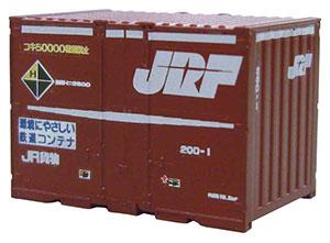 【クリックで詳細表示】1/150 Nパーツ No.03 20D型コンテナ(JR貨物)[アオシマ]《在庫切れ》