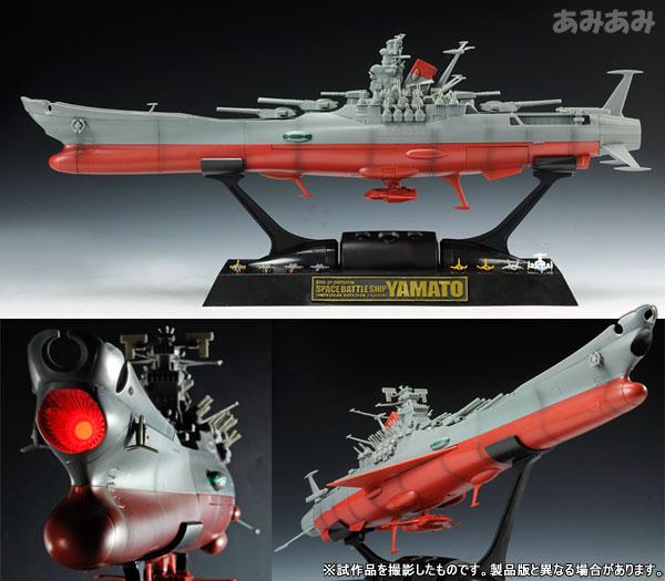 【初回特典ドリルミサイル無し】超合金魂 GX-57 宇宙戦艦ヤマト(再販)[バンダイ]《在庫切れ》
