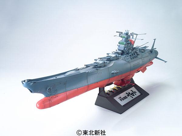宇宙戦艦ヤマト 1/500 プラモデル(再販)[バンダイ]《在庫切れ》
