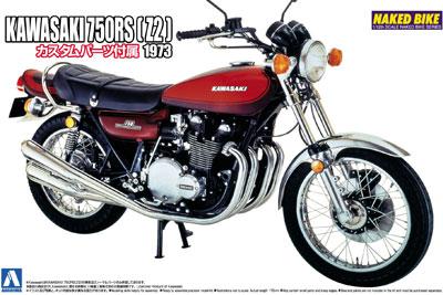 【クリックで詳細表示】1/12 ネイキッドバイク No.81 カワサキ750RS Z2 カスタムパーツ付き プラモデル(再販)[アオシマ]《取り寄せ※暫定》