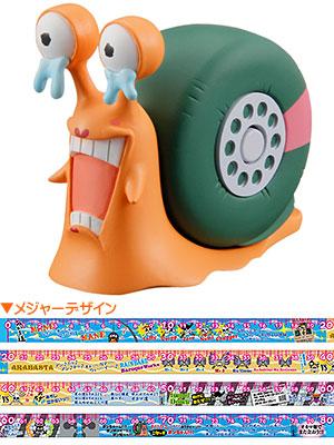 ワンピース 電伝虫メジャー 第3弾 (3)ボンちゃん