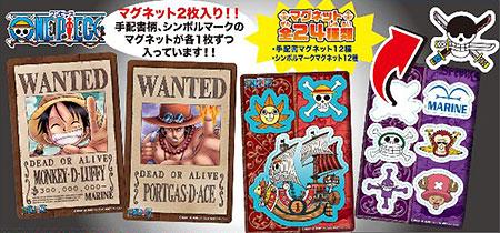 ワンピース マグネットコレクションガムDX BOX(食玩)