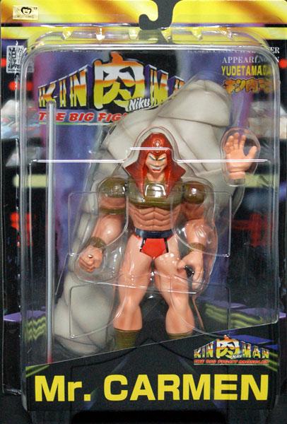 【クリックでお店のこの商品のページへ】BIG FIGHT MUSCLES キン肉マン ミスターカーメン[浪漫堂エンタテインメント]《在庫切れ》