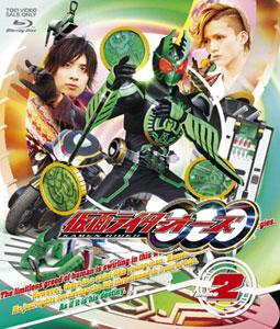 【クリックでお店のこの商品のページへ】BD 仮面ライダーOOO(オーズ) VOL.2 (Blu-ray Disc)[東映]《取り寄せ※暫定》(BD/ブルーレイディスク)