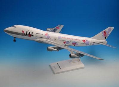 【クリックで詳細表示】エバーライズ デスクトップモデル 1/200 JAL RESOCHA 747-200 JA8106 パープル[JALUX]《在庫切れ》
