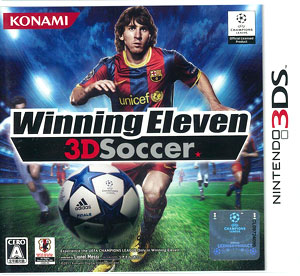 【クリックで詳細表示】3DS Winning Eleven 3DSoccer(ウイニングイレブン 3Dサッカー)[コナミ]《在庫切れ》