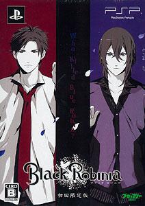 PSP Black Robinia(ブラックロビニア) 初回限定版[ブロッコリー]《在庫切れ》