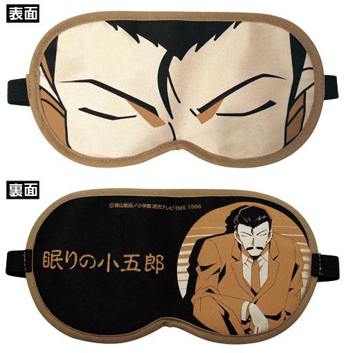 名探偵コナン 眠りの小五郎アイマスク