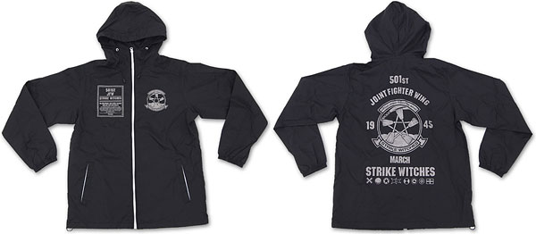 ストライクウィッチーズ2 第501統合戦闘航空団 フーデッドウインドブレーカー /ブラック-L(再販)[コスパ]《04月予約》