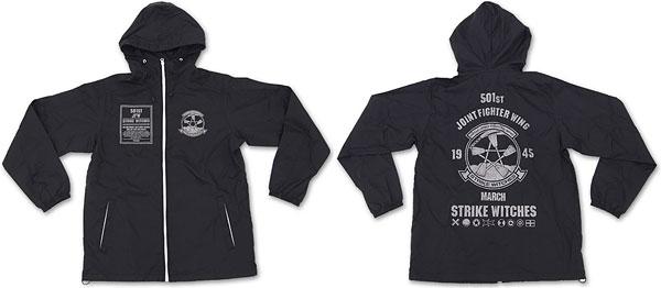 ストライクウィッチーズ2 第501統合戦闘航空団 フーデッドウインドブレーカー /ブラック-XL(再販)[コスパ]《04月予約》