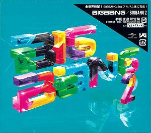 【クリックで詳細表示】CD BIGBANG / BIGBANG2 初回限定盤B DVD付[ユニバーサルミュージック]《取り寄せ※暫定》