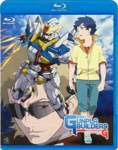 BD 模型戦士ガンプラビルダーズ ビギニングG  通常版 (Blu-ray Disc)[バンダイビジュアル]《在庫切れ》