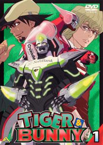 DVD TIGER&BUNNY(タイガー&バニー