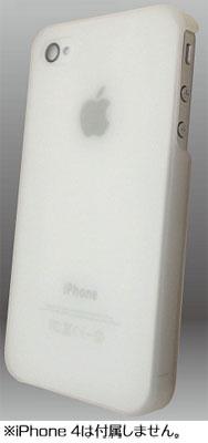 フィッツポッド iPhone 4 専用 シェルジャケット ラバークリアホワイト(IP4-07RCWH)[グルマンディーズ]《在庫切れ》