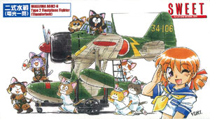 【クリックで詳細表示】プラモデル 1/144 二式水戦(電光一閃)2機入り コミックBOXバージョン[SWEET]《取り寄せ※暫定》1/144 NAKAJIMA A6M2-N Type 2 Floatplane Fighter(Thunderbolt)