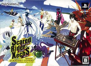 PS2 Scared Rider XechS(スカーレッドライダーゼクス) -STARDUST LOVERS-[レッド・エンタテインメント]《在庫切れ》