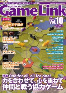 あみあみ/ゲームリンク vol.10